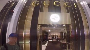 穿上 15000 元的 Gucci 樂夫鞋滑板! 沒什麼不可能