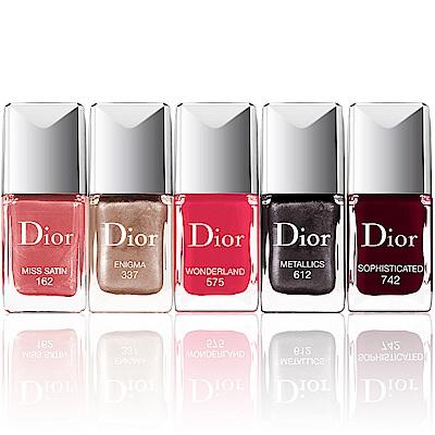 Dior 迪奧 指甲油10ml無盒版