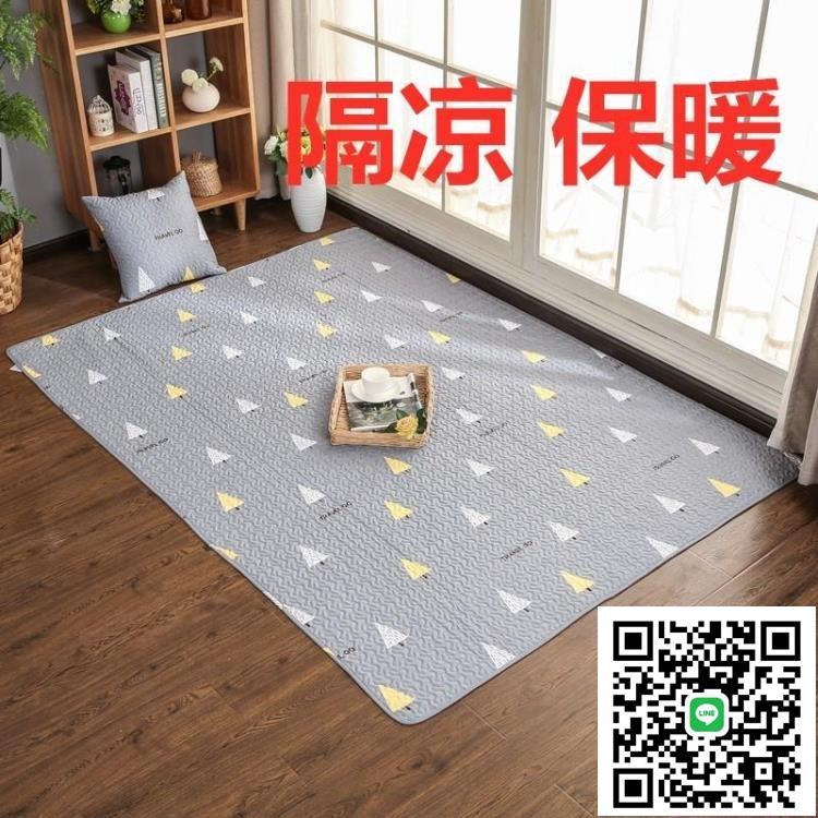 寵物狗狗地墊貓籠地毯狗窩墊子隔涼防潮易清洗耐抓刨【開心小蜜蜂】