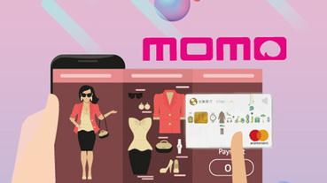 momo購物刷兆豐卡 滿額贈刷卡金1000元