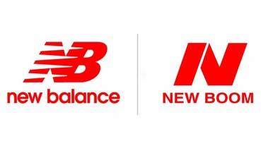 New Balance 成功起訴中國「山寨」品牌 New Boom