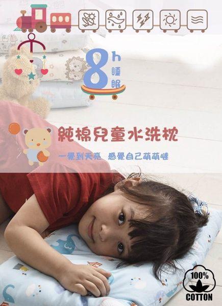 100%純棉 兒童水洗枕 多款選擇 午安枕 幼稚園枕 外出旅行枕