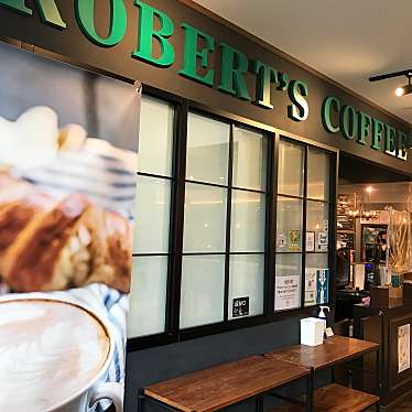 ロバーツコーヒー メッツァ店のundefinedに実際訪問訪問したユーザーunknownさんが新しく投稿した新着口コミの写真