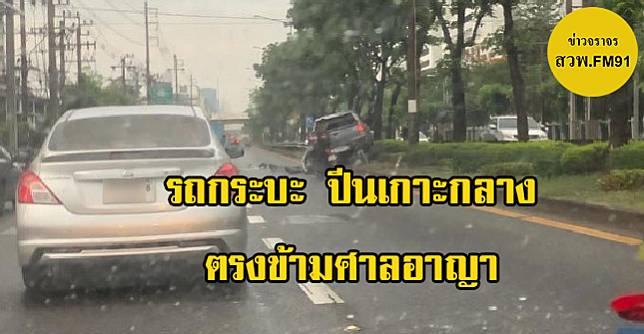 กำลังย้าย อุบัติเหตุ ตรงข้ามศาลอาญา ถนนรัชดา ขาเข้า