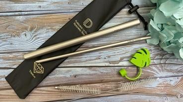 環保吸管推薦【DIDA】鑽石鈍角純鈦吸管綠意組,時尚美學吸管,讓我們以用行動愛地球,在7-11獨家販售