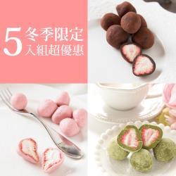 ◎選優質大湖草莓,真空乾燥處理|◎結合柔順白巧克力,一層又一層批上草莓外表|◎令人驚喜的酥脆口感,口齒留香品牌:巧克力雲莊品牌國家:台灣類型:巧克力種類:白巧克力,黑巧克力葷/素:奶蛋素保存方法:25