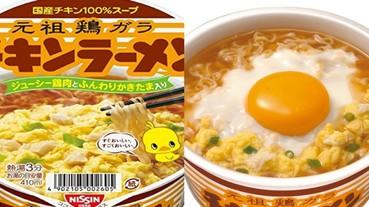 超人氣!日本票選「真正覺得好吃的泡麵」Top 10 去旅遊沒買過一輪怎麼行!