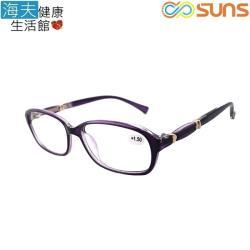 向日葵眼鏡矯正鏡片(未滅菌)【海夫健康生活館】老花眼鏡 抗藍光(221724)