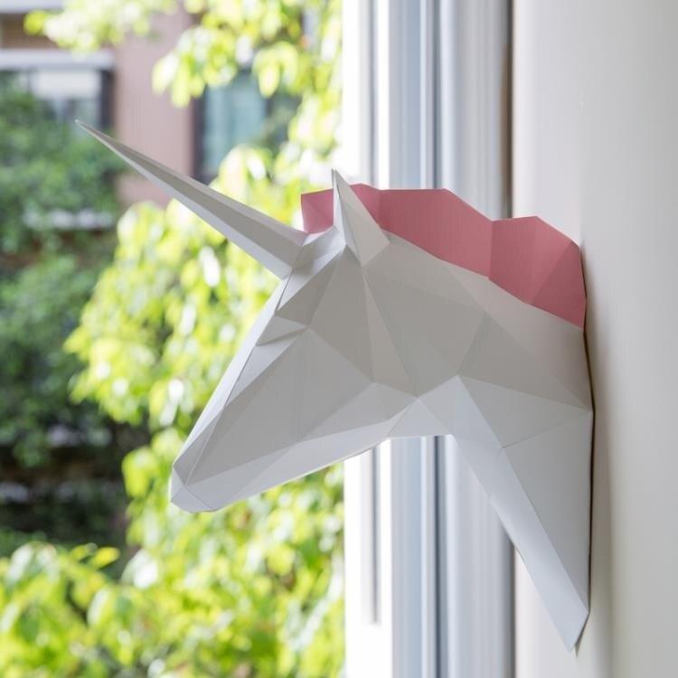 折紙 摺紙壁掛獨角獸鹿頭小鹿掛飾DIY休閑3D紙模型 手辦家居擺件 折紙 手工-快速出貨