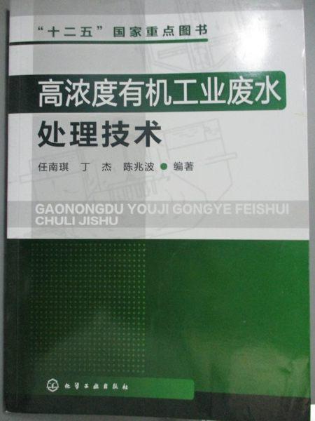 [ISBN-13碼] 9787122130709 [ISBN] 7122130703