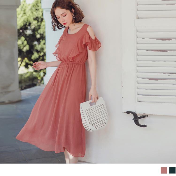 純色質感皺折壓紋造型荷葉雪紡洋裝