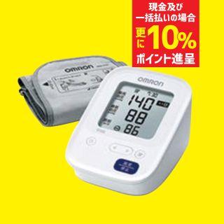 【オムロン】血圧計