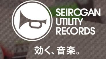 【有片】【有免費download歌link】 喇叭牌正露丸開唱片公司?