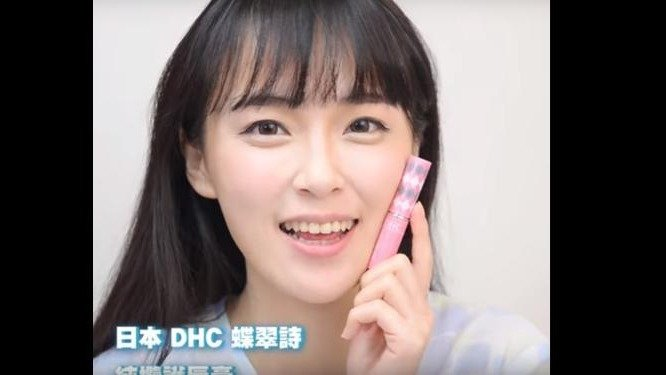 日本DHC❤純欖護唇膏❤滋潤24hr