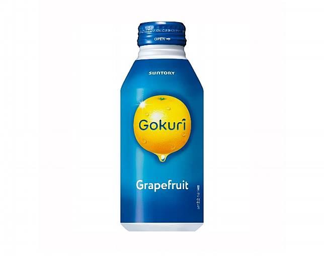 Suntory推出的Gokuri的西柚汁酸甜度恰到好處,再加上果肉來增添口感,排第9位一點也不意外。(互聯網)