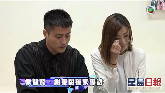 Brain唔怕畀人笑,仍喺記者會上挺女友。