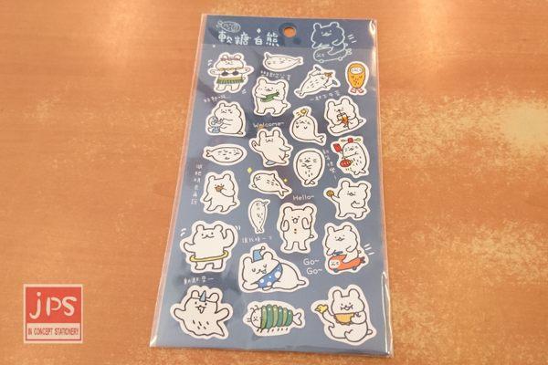 [青青] QQ動物裝飾貼紙 軟糖白熊