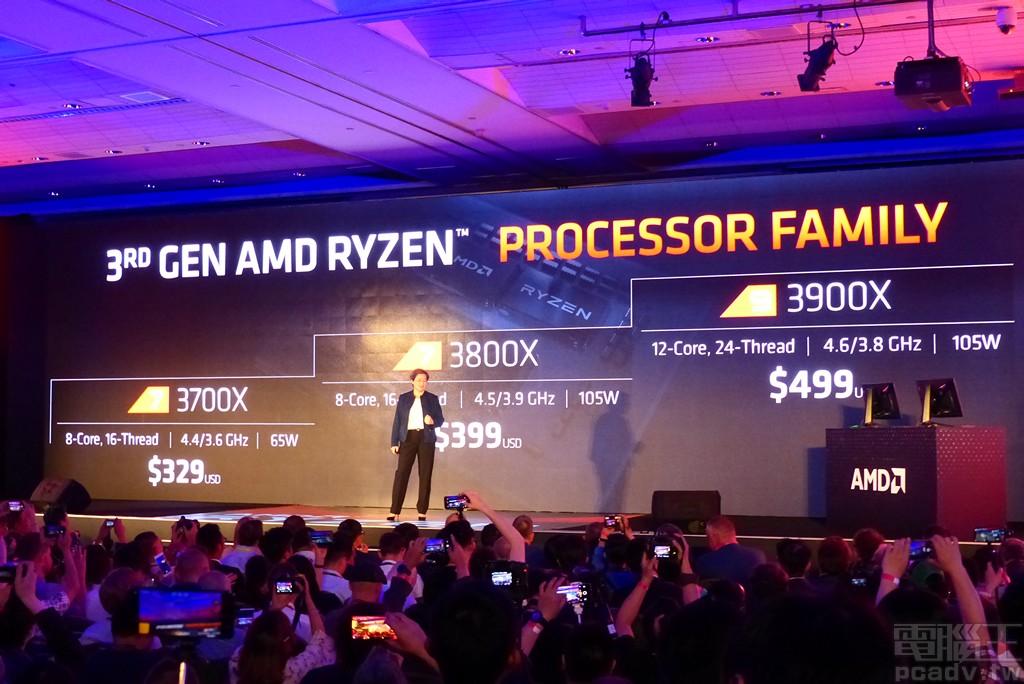 ▲ 第三代 Ryzen 桌上型處理器先行推出 3 款,價格壓在美金 500 元以下。