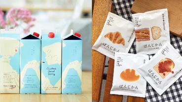 文青最愛!大阪辻本珈琲用設計時髦的咖啡商品來一解你的咖啡癮