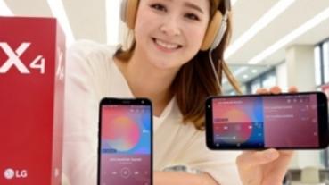 導入 Hi-Fi 音質播放能力,LG 在韓國推出新款中階手機 X4