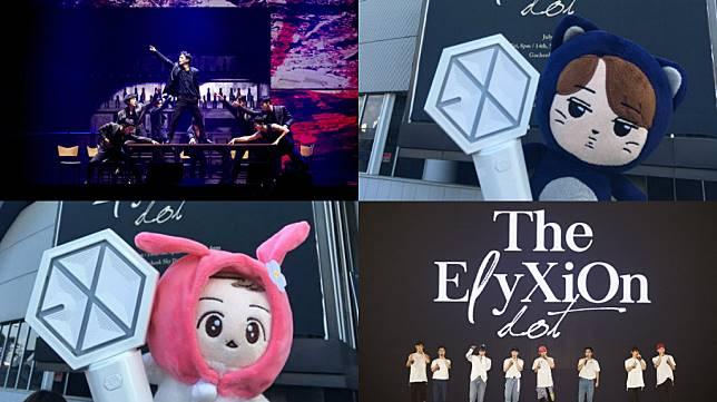 100+ Gambar Atribut Exo Paling Hist
