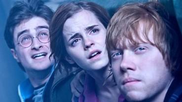 魔法宇宙!《哈利波特》下半年將推出 2 本新小說 慶祝《神秘的魔法石》出版滿 20 年!