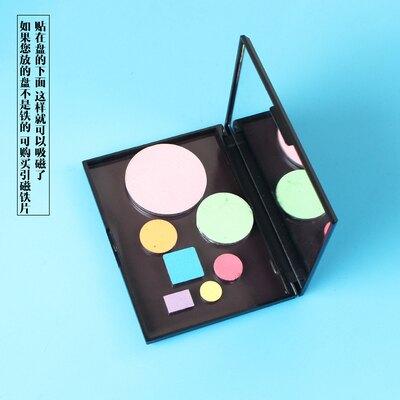 眼影空盒 DIY眼影空盤磁鐵口紅壓盤空盒腮紅粉餅眉粉彩妝收納替換分裝空盒『MY4187』