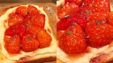 夢幻又熱量肥美!大阪超人氣甜點「草莓卡士達醬」厚片吐司,只有冬季限定才吃得到!
