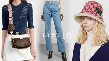 Lyst2019年度「十大時尚單品」,LV三用包、PRADA漁夫帽都上榜,快看看妳入手了幾樣