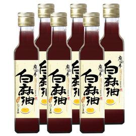 【麻油車】冷壓白麻油(255ML/瓶)x6瓶組