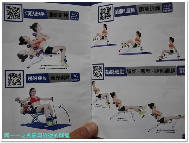 人魚線馬甲線愛享客Chanson強生青花魚二代全能健身器image035