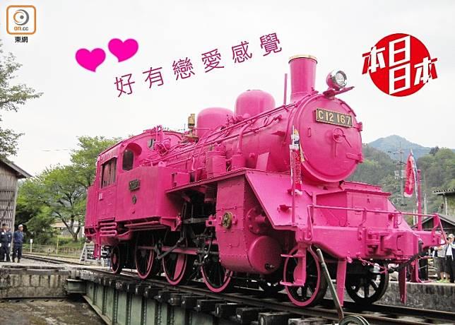 趁5.1戀之日,鳥取縣若櫻站於4月28日會舉行「若櫻之春色祭~與粉紅SL在一起」,焦點係站內會展示塗上鮮艷粉紅色的SL蒸氣火車,Sharp到爆呀!(互聯網)