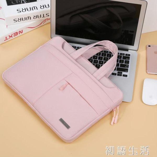 筆記本電腦包手提女13.3寸蘋果聯想華碩戴爾15.6英寸華為榮耀 初語生活