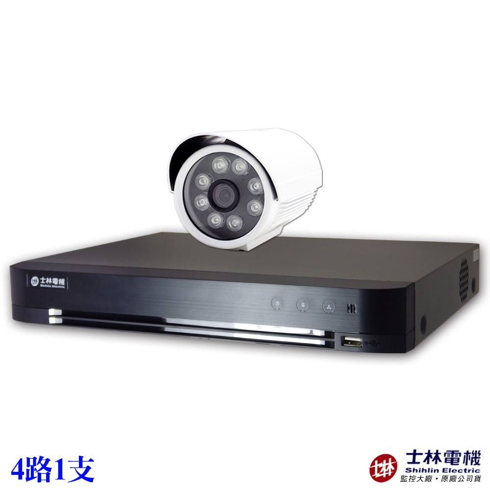 ■ 士林電機 4路4聲 5MP主機+1支1080P攝影機■ H.265最新壓縮格式■ 支援人臉/車牌偵測技術■ 支援數位AHD/TVI/IP及傳統類比攝影機■ 支援HDMI-1080P即時畫面監看■