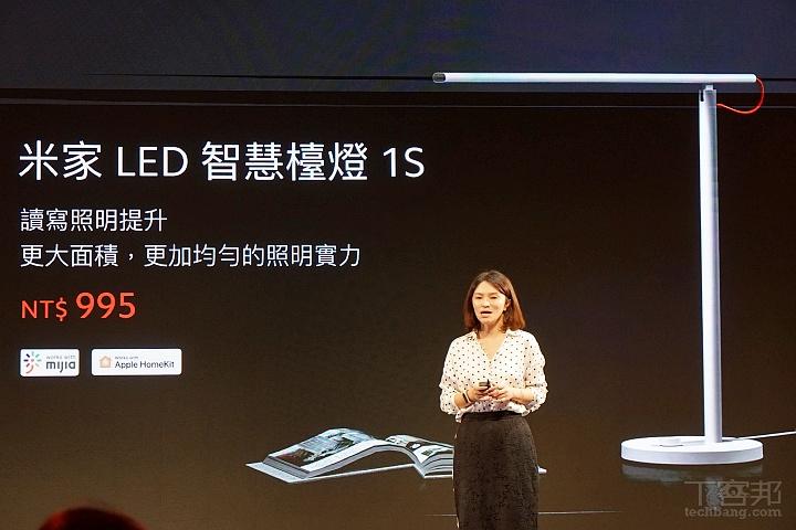 小米 9T Pro 新機發表,米家空氣淨化器 Pro、檯燈 1S 明日開賣