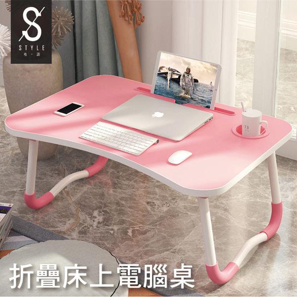 ★高品質材料製成 ★全桌面桌面防潑水處理 ★可置放手機 、筆電、平板等。