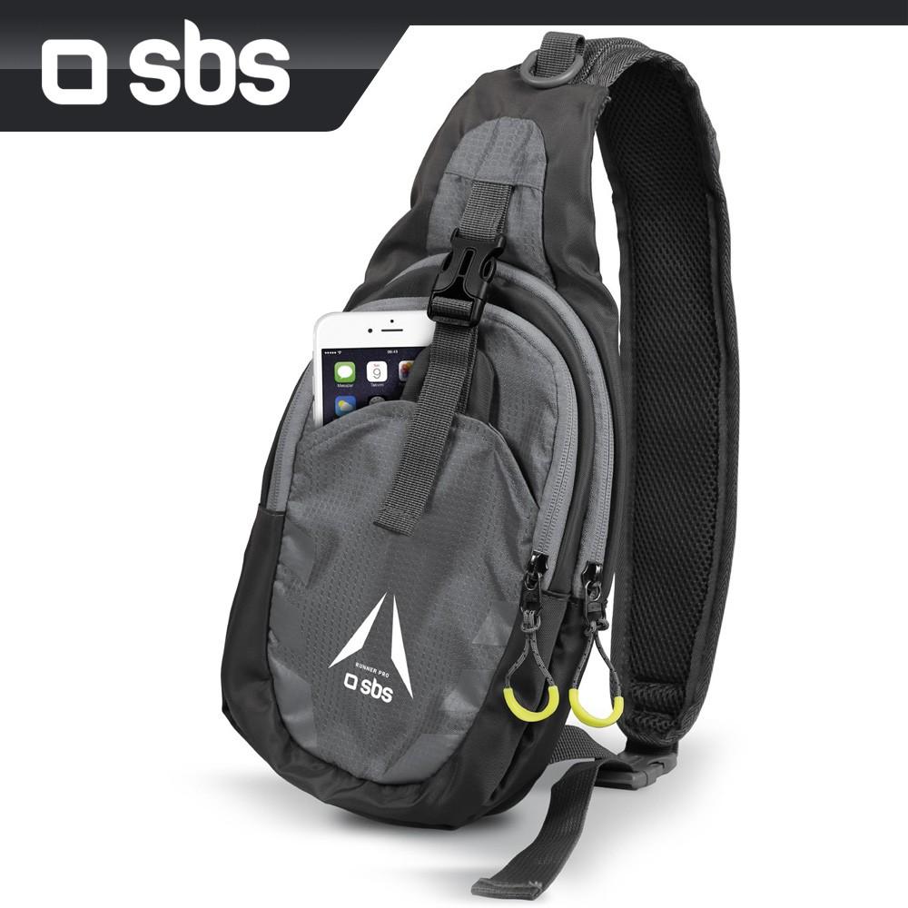 【sbs】Shoulder Backpack 運動型多用途隨身肩後背包