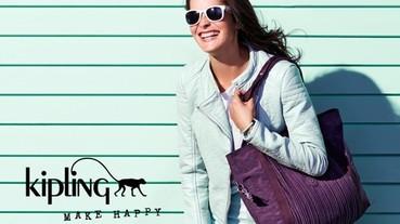 不只製造包包,更為生活製造歡樂!比利時包包品牌Kipling推出2015春夏全新花色