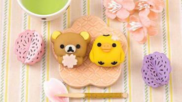 日本超商 LAWSON 限定春季和菓子!跟著拉拉熊與小雞甜甜賞櫻去~