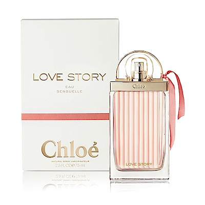 *Chloe Love Story 愛情故事日落巴黎淡香精75ml