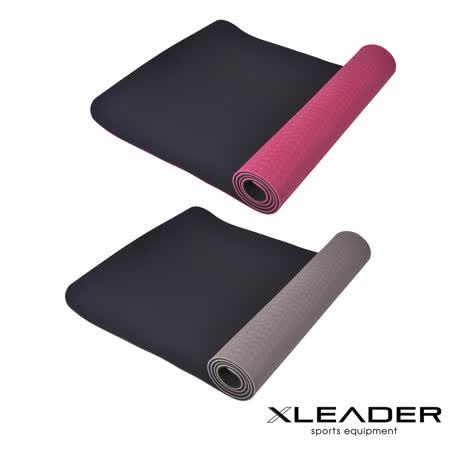 Leader X 雙層防滑加強 環保SBS瑜珈墊8mm 酒紅