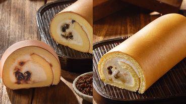 生乳捲內加入滿滿珍珠!亞尼克推出獨家「黑糖珍珠撞奶」生乳捲~柴燒黑糖珍珠濃郁無比、甜點控保證大愛!