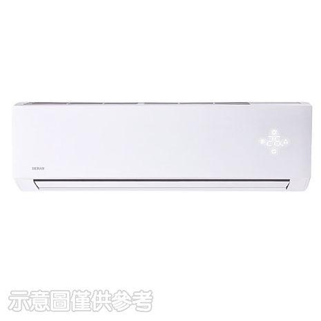 HERAN禾聯變頻冷暖分離式冷氣3坪HI-NP23H/HO-NP23H