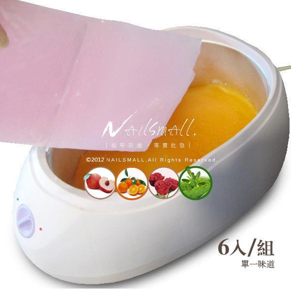 TOKYO STAR《巴拿芬特級蜜蠟》手足護理專業用 450g (6入組) 不含蜜蠟機