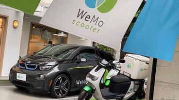 不再只是「Scooter」 WeMo Auto 四輪共享系統在台發表