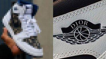 把我的錢拿走吧!Dior x Air Jordan 1 多款「高清絕美」幻想鞋照,網友「我全都要!」