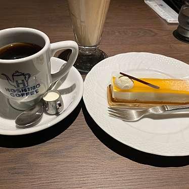 星乃珈琲店  西新宿2号店のundefinedに実際訪問訪問したユーザーunknownさんが新しく投稿した新着口コミの写真