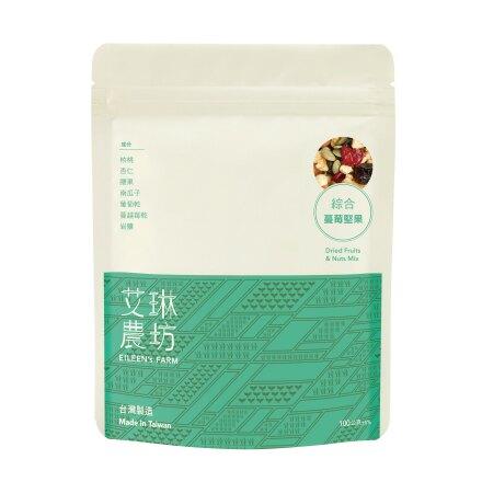 堅果茶食禮盒【艾琳農坊】 天然 果乾 零食 零嘴 下午茶 養生 禮盒 養生禮盒 年節禮盒