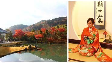 【旅日達人秘笈】「京都人才知道的和牛美味!穿最美和服體驗茶道!」跟著愛紗來玩不一樣的日本京都~