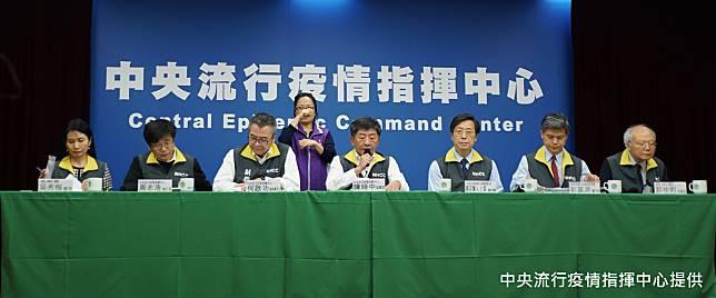中央流行疫情指揮中心宣布新增2例武漢肺炎病例,為案24家人(中央流行疫情指揮中心提供